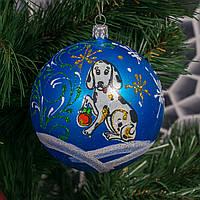 Новогодний шарик Год Собаки 100-35