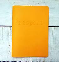 Силиконовая яркая обложка на паспорт, цвет Оранжевый