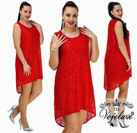 Платье из нежного гипюра КОРАЛЛ 48-54р., фото 2