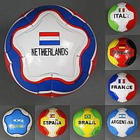 Мяч футбольный арт. 772-621 (Италия)