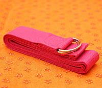 Ремень для йоги темно-розовый (1,8 м х 4 см)