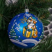 Новогодний шарик Год Собаки 100-40