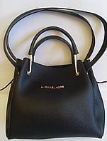 Женская черная сумка в сумке Michael Kors, MK, Майкл Корс