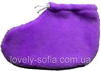 Носки пара для парафинотерапии флисовые цвет сиреневый