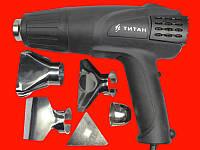 Титан ПФ2000ЛЕ фен промышленный для дома и дачи