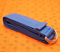 Ремень для йоги темно-голубой (1,8 м х 4 см)