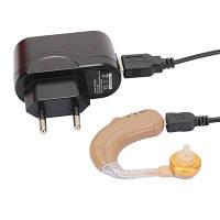Аккумуляторный слуховой аппарат Axon C-109 Аксон С-109 с зарядным устройством