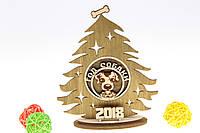 Ёлка Год Собаки 2018 праздничный сувенир деревянный