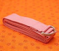 Ремень для йоги светло-розовый (1,8 м х 4 см)