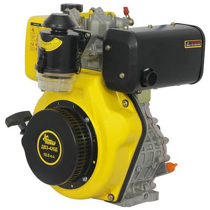 Двигун дизельний Кентавр ДВО-420Д (10 л. с., шпонка, вал 25мм), фото 2