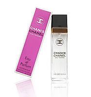 Міні парфум Chanel Chance Eau Tendre (Шанель Шанс Еу Тендр) 40 мл (репліка)