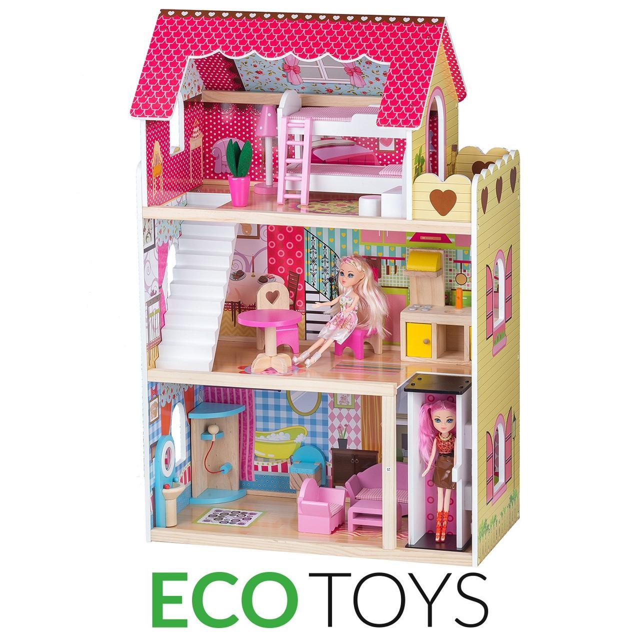 деревянный дом для кукол малинка с лифтом продажа цена в львове аксессуары для кукол и пупсов от Svit Kazok 616431652