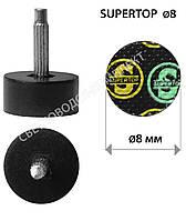 Набойки полиуретановые SUPERTOP, штырь 2.9 мм, круглая d8 мм, цв. черный