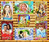 Фото на магнитах - оригинальные Подарки, Призы, Сувениры, фото 5