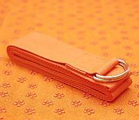 Ремень для йоги оранжевый (1,8 м х 4 см)