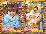 Фото на магнитах - оригинальные Подарки, Призы, Сувениры, фото 2