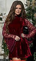 Бархатное платье с рукавами клеш