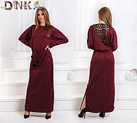 Длинное теплое платье в пол с открытой спиной