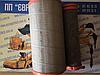 Фильтр воздушный (32/925683)