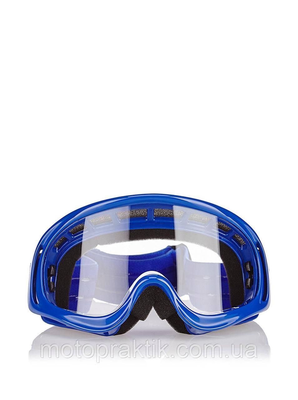 Outstars RO 4062 Google, Blue, Маска/очки кросс/лыжная