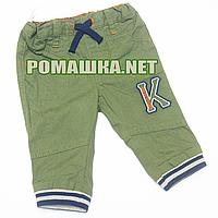Детские прямые штаны р. 68-74 для мальчика ткань 100% хлопок 3947 Хаки
