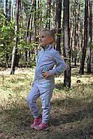 Костюм для девочки серый с бирюзовой отделкой