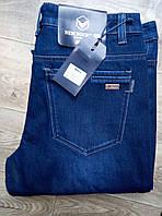 Мужские джинсы Vouma up 3311 (34-44) 11.5$