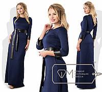 Трикотажное платье в пол с кожаным поясом и манжетами