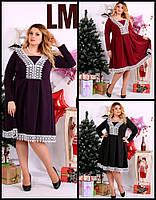 Платье Р 52,54,56,58,60 красивое женское батал 770658 пышное миди новогоднее вечернее с кружевом красное