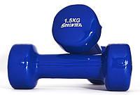 Гантель виниловая SPRINTER 1,5 кг.