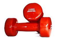 Гантель виниловая SPRINTER 2 кг.