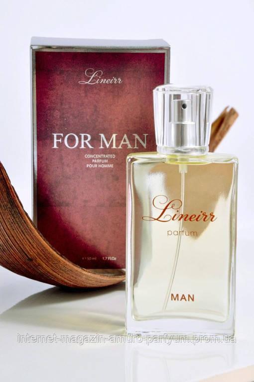 2aa8cc1df337 Духи Terre d`Hermes - Hermes мужские от Lineirr - Интернет-магазин