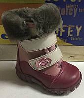 Детские кожаные зимние ботинки Котофей размер 20 и 22