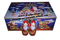 Шоколадная фигурка Дед Мороз 24 шт 30 г (Турция)