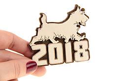 Сувенир деревянный на магните Болонка 2018 горизонталь