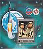 Монголия 1981 космос - блок MNH XF