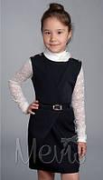 Сарафан на девочку в школу,школьная форма 1155