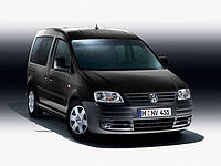 Поперечины на рейлинги Volkswagen Caddy (2004+)