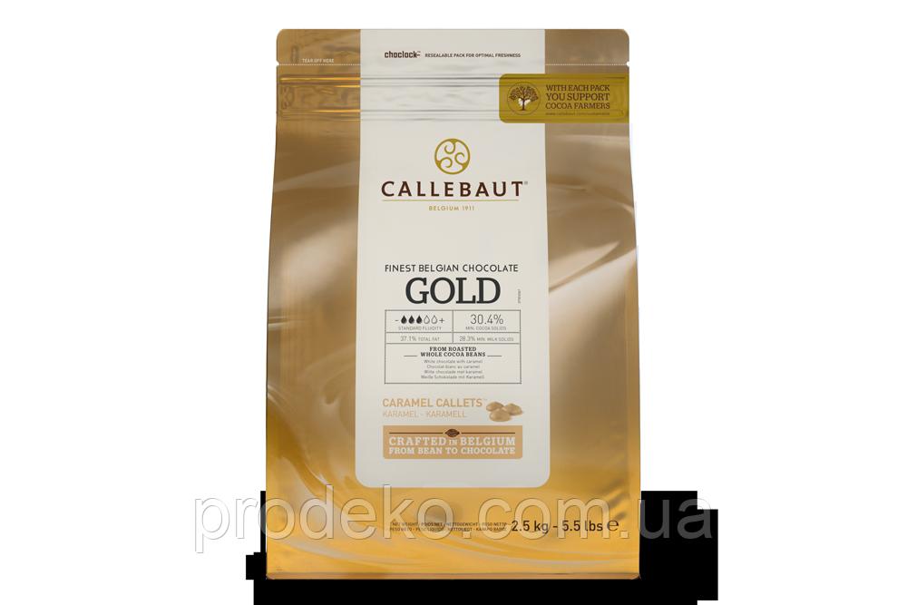 Шоколад GOLD Callebaut 30,4% какао 2,5 кг