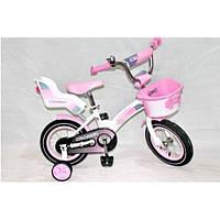 Велосипед двухколёсный Azimut CROSSER KIDS BIKE 16 дюймов