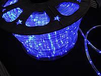 Світлодіодний Дюралайт 2 жили круглий 10мм Синій