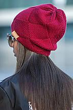 Женская зимняя вязаная шапка из альпаки , женские вязаные шапки оптом от производителя, фото 2
