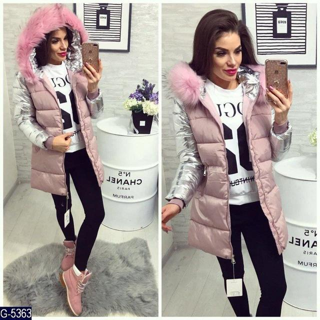 Купить женскую демисезонную куртку