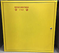 Газовый ящик для регулятора и счётчика газа 600х600х250