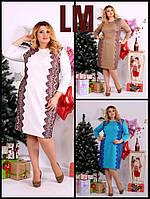 Платье Р 52,54,56,58,60 красивое женское батал 770657 новогоднее деловое миди вечернее гипюровое голубое белое