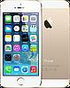 """Китайский iPhone 5S (H5), дисплей 4"""", Wi-Fi, 2 SIM, ТВ, Java. Заводская сборка! Белый"""