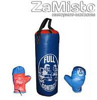 Набор боксерский (мешок+перчатки) детский Full Contact синий