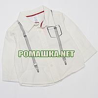 Детская рубашка с длинным рукавом р. 68-74  для мальчика ткань 100% хлопок 3672 Белый 74