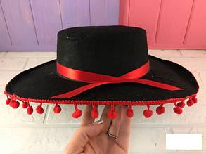 Шляпа сомбреро Испания с бубенчиками детская 52 - 54 см