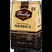 Кофе Paulig Arabica зерно 1кг